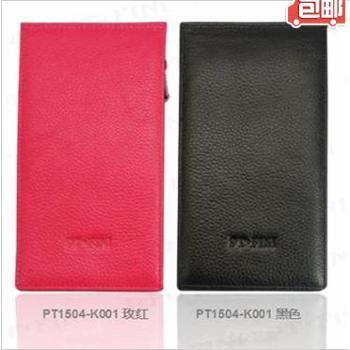 伯特菲尼多功能卡包(卡包+钱包)PT1504-K001
