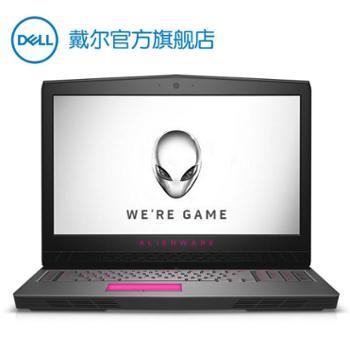 外星人Alienware ALW17C-R2738 17.3英寸游戏笔记本电脑非触控 i7-7700HQ/16G/1T 256G/6G独显