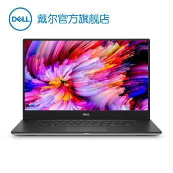 【定制】戴尔 XPS 15-9560-R1745 15.6英寸微边框笔记本电脑i7-7700HQ/8G/256G SSD/4G独显 银色