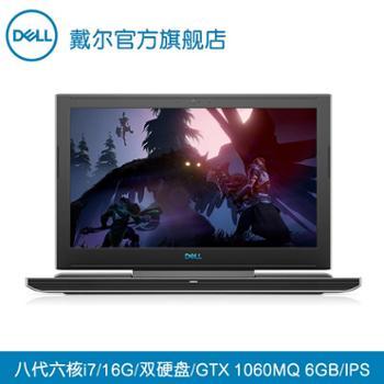 戴尔DELLG系列7588-1765八代六核标压i7-8750H6C/16G/128GSSD+1T/GTX1060MQ6GB独显