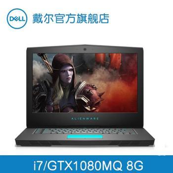 外星人AlienwareR4ALW1515.6英寸八代标压高清独显双硬盘游戏笔记本电脑3848黑