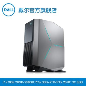 外星人AlienwareALWAuroraR8RTX20系全新独显游戏台式电脑主机4846:i7-9700K/RTX2070*OC8G