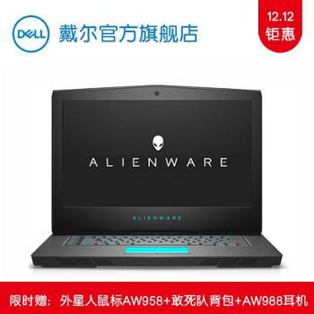 戴尔DELL外星人AlienwareR5ALW1717.3英寸八代标压高清独显双硬盘游戏笔记本电脑3859银