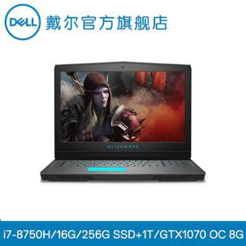 外星人AlienwareR5ALW1717.3英寸八代标压高清独显双硬盘电竞游戏笔记本电脑3749黑:i7/16G/GTX1070