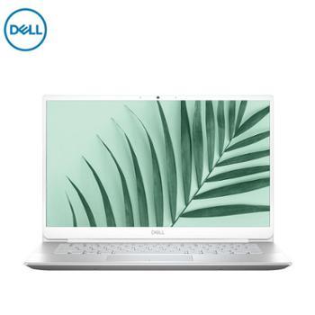 戴尔DELL灵越5000(5498)微框酷睿10代i7全固态MX250独显IPS防眩光屏轻薄笔记本电脑1725