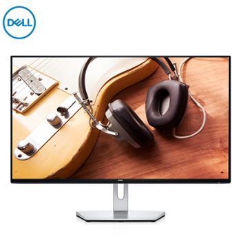 戴尔DELLS2719H27英寸四边微边框内置5W音箱99%sRGB广色域双HDMI接口爱眼不闪屏电脑显示器