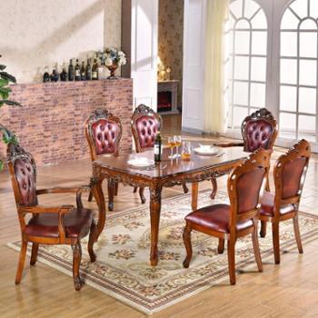 欧式实木雕花长方形餐桌椅 一桌六椅 一桌八椅组合 T111