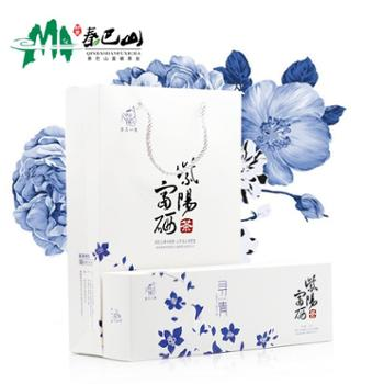 【秦巴山富硒茶业】秦巴山紫阳富硒绿茶特级128g