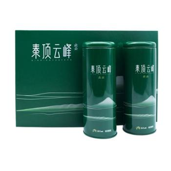 2020新茶 紫阳富硒绿茶明前贡芽特级100g
