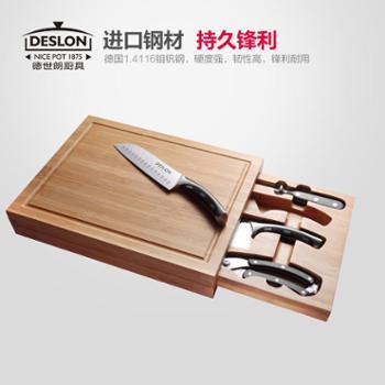 德世朗德国钼钒钢厨房刀具五件套LY-TZ001-5