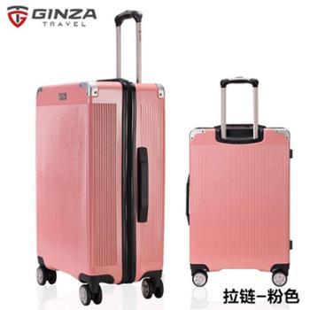 【限时抢购钜惠到底】银座/GINZA新款24寸拉杆箱静音万向轮密码锁学生旅行箱GA-9011L