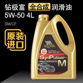 巴达尔汽车机油SMCF全合成机油润滑油5W504L原装进口机油