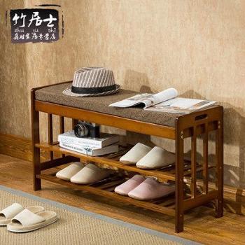 竹居士简约换鞋凳沙发凳现代简易床尾凳储物凳楠竹换鞋凳鞋柜鞋架