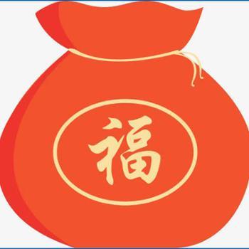 宁波分行善融新客户集福体验活动天伦专拍链接