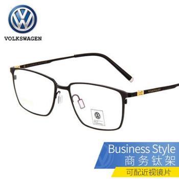 【0元配镜】Volkswagen/大众钛架商务眼镜框男全超轻近视16028