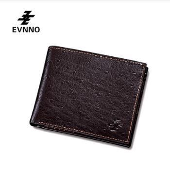 意威诺(evnno)短款钱包 真皮鸵鸟纹头层牛皮钱夹 Q0381
