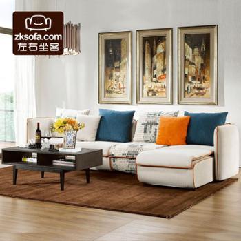 左右坐客布艺沙发可拆洗贵妃转角布艺沙发现代简约布艺沙发组合