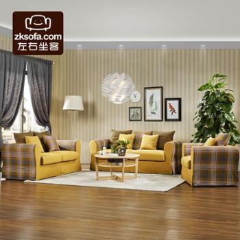 左右坐客布艺沙发组合沙发可拆洗布艺沙发美式乡村客厅布艺沙发组合三人+双人