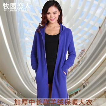 新款秋冬连帽100%纯羊绒衫中长款加厚针织羊绒衫开衫外套保暖大衣