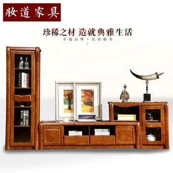 全实木电视柜现代中式橡木地柜伸缩实木储物电视柜客厅组合家具