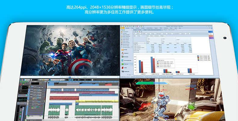 X98-Plus-Win10-1(合成小)790_13.jpg