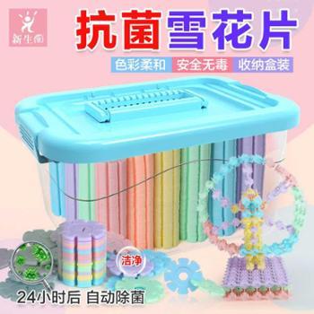 雪花片儿童积木塑料1000片装益智力女孩男孩宝宝拼插拼装玩具