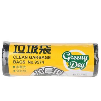 得力垃圾袋9574 家用办公专用垃圾袋收纳袋 点断式垃圾袋30只装 50*60
