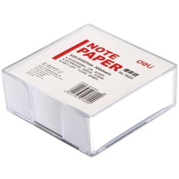 得力7600 便条纸 带水晶盒 空白记录纸 便签纸 便条本 91*87mm