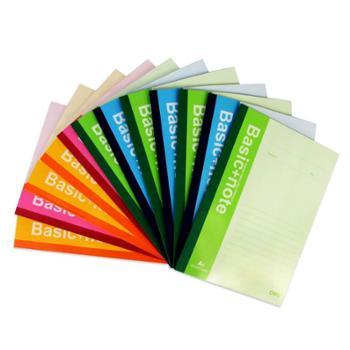 得力(Deli)笔记本软面抄记事本 得力文具办公笔记本7650装订本 A5 30页记事作文本 颜色随机一本价