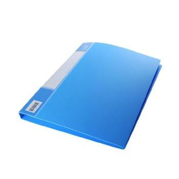 得力5341文件夹单夹A4文件夹单强力资料夹文件夹加插袋标准型单夹 单只价