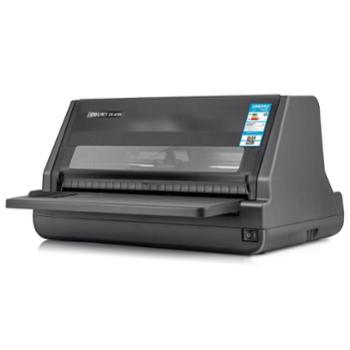 全国包邮得力针式打印机DL-630K