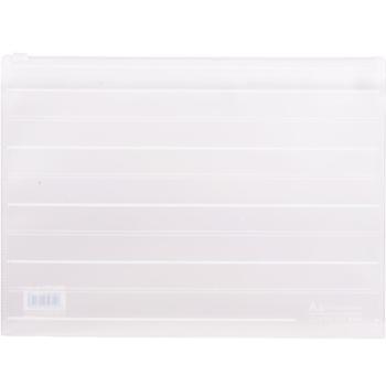 得力拉链袋5523透明收纳袋A4文件袋滑扣资料袋档案袋pp横条磨砂