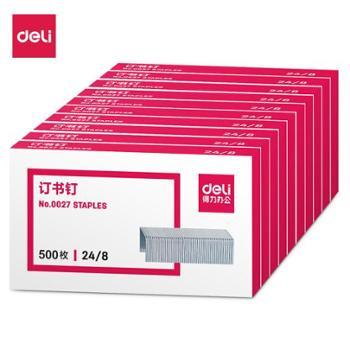 得力(deli) 0027 加厚订书钉/订书针24/8 500枚一盒 一盒价