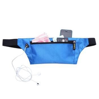 运动跑步腰包超薄贴身腰包防盗隐形男女士腰包旅游户外包