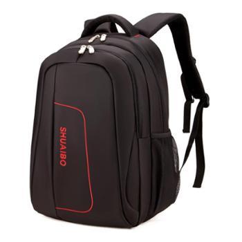 604双肩包男韩版电脑双肩背包学生书包潮旅行男包大容量包邮