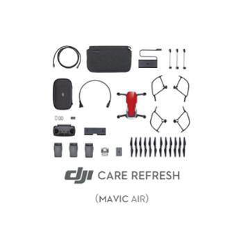 DJI 大疆 无人机 御 Mavic Air 全能套装(烈焰红) & DJI Care 随心换 便携可折叠 4K超清航拍 旅行无人机