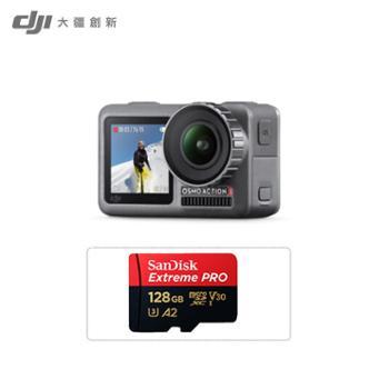 大疆(DJI)Osmo Action 灵眸运动相机 前后彩屏防水 vlog相机 超强增稳 灵眸运动相机+闪迪超极速128G内存卡