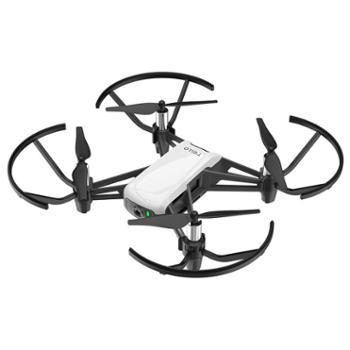 特洛(Tello)无人机遥控飞机益智无人机小型迷你高清航拍无人机