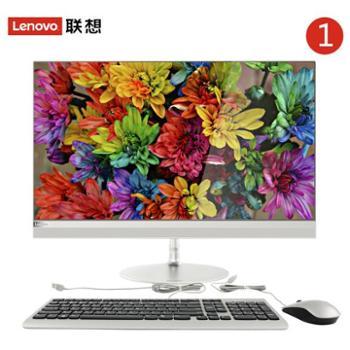联想(Lenovo)一体机电脑AIO520-2423.8英寸家用商用办公娱乐电脑标配:i3/4G/1T/2G独显银