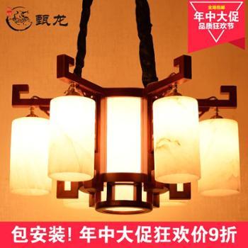 甄龙现代中式灯客厅茶楼餐厅吊灯书房卧室古典高档木艺吊灯8869