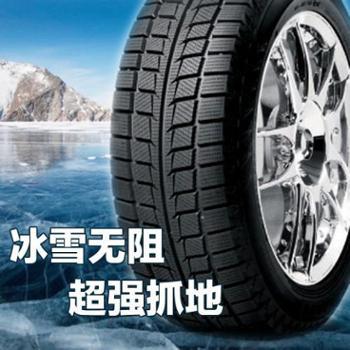 冬季新品米其林雪地胎轮胎225/45R1794HX-ICEXI3冬季胎防滑包安装