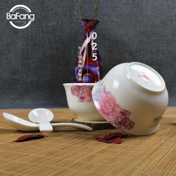 应州正东 应州正东陶瓷餐具2碗2勺