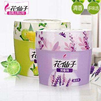 花仙子空气清新剂固体芳香剂卫生间除臭去味室内厕所芳香2盒