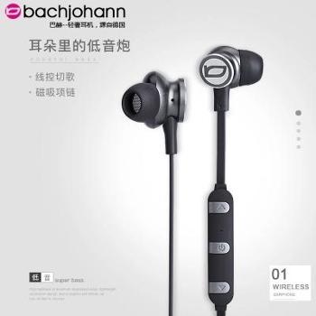 德国巴赫BT01蓝牙耳机无线挂耳式跑步运动入耳式苹果通用手机耳塞