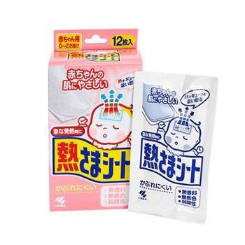 【小林制药】小林散热贴婴儿用降温冰宝贴12片0-2岁散热冰贴