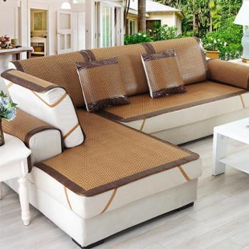 西瓜藤夏季藤席沙发垫客厅通用坐垫冰丝简约凉席欧式夏天款防滑沙发套罩