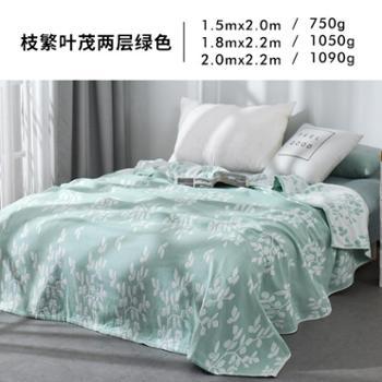 毛毛雨毛巾被纯棉毯子单双人薄款午睡盖毯被子纱布空调夏季床单