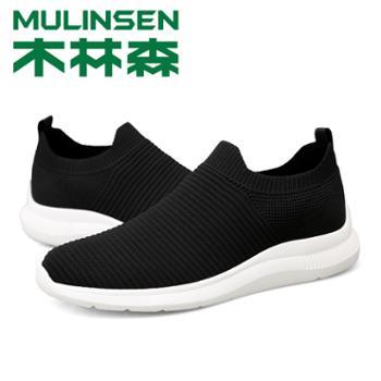 木林森夏季男鞋低帮休闲鞋飞织运动潮流韩版网布男鞋