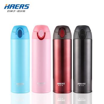哈尔斯保温杯轻量杯HD-500-24男女士不锈钢304真空便携保温水杯子可爱泡茶杯