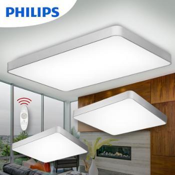 飞利浦吸顶灯led卧室灯正方形现代简约客厅灯书房灯节能灯具品轩